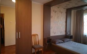 1-комнатная квартира, 32 м², 1/4 этаж по часам, улица Утепова 16 за 1 000 〒 в Алматы, Бостандыкский р-н