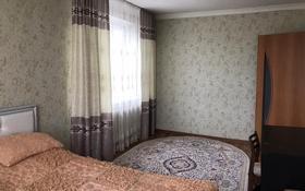 3-комнатная квартира, 61.6 м², 5/5 этаж, Молодёжная 45 за 7.2 млн 〒 в Шахтинске
