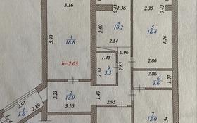 4-комнатная квартира, 91.2 м², 4/5 этаж, 13-й мкр, 13 мкр 49 за 25 млн 〒 в Актау, 13-й мкр