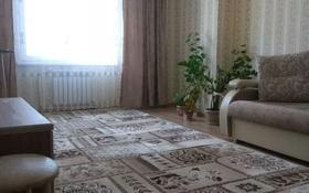 2-комнатная квартира, 55 м², 1/10 этаж, Жибек жолы 7 за 20.2 млн 〒 в Усть-Каменогорске