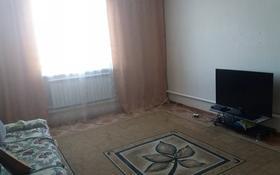 4-комнатный дом, 153 м², 10 сот., Бауржан Момышулы за 23 млн 〒 в Косшы