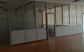 Офис площадью 150 м², проспект Алии Молдагуловой 46 — проспект Санкибай Батыра за 1 800 〒 в Актобе, мкр. Батыс-2