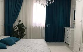 2-комнатная квартира, 58 м², 3/5 этаж, проспект Нурсултана Назарбаева за 20.3 млн 〒 в Кокшетау