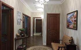 4-комнатная квартира, 143.9 м², 16/43 этаж, Желтоксан 2/1 за 52 млн 〒 в Нур-Султане (Астана), Сарыарка р-н