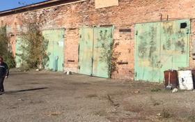 Помещение площадью 650 м², Ул.Полтавская за 30 млн 〒 в Усть-Каменогорске