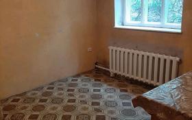 4-комнатный дом помесячно, 91 м², 14 сот., 1-я Автогаражная улица 8 за 30 000 〒 в Усть-Каменогорске