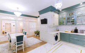 4-комнатная квартира, 207 м², 3/7 этаж, Мәңгілік Ел 29 за 160 млн 〒 в Нур-Султане (Астана), Есиль р-н