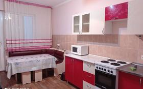 1-комнатная квартира, 65 м², 10/16 этаж, мкр Шугыла, Жуалы 1-29 за 20.1 млн 〒 в Алматы, Наурызбайский р-н