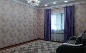 5-комнатный дом, 1076 м², Южный аэропорт 366 за 29 млн 〒 в Кульсары