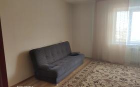 2-комнатная квартира, 75 м², 5/9 этаж помесячно, мкр Кадыра Мырза-Али за 100 000 〒 в Уральске, мкр Кадыра Мырза-Али