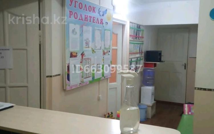 Сниму в аренду офис 7-8…, Алмалинский р-н в Алматы, Алмалинский р-н