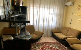 4-комнатная квартира, 96 м², 5/4 этаж, Шашубая 60 — Шашубая за 32 млн 〒 в Балхаше