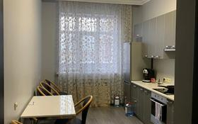 4-комнатная квартира, 145.7 м², 2/6 этаж, Туркестан 14/1 за 67.9 млн 〒 в Нур-Султане (Астана), Есиль р-н