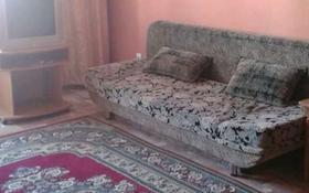 1-комнатная квартира, 33 м² посуточно, Кереева 4 за 5 000 〒 в Актобе, Старый город