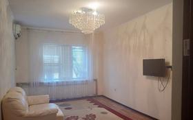 3-комнатная квартира, 78 м², 6/6 этаж помесячно, Кабдырахмана Ерниязова 16 — Академика Жарбосынова за 120 000 〒 в Атырау