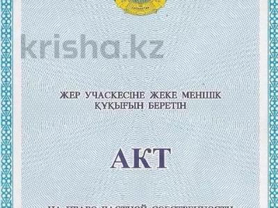 Участок 1.2 га, Есиль р-н за 170 млн 〒 в Нур-Султане (Астана), Есиль р-н — фото 2