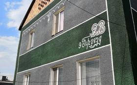 7-комнатный дом, 330 м², 10 сот., Костылецкого 28 за 27 млн 〒 в Павлодаре