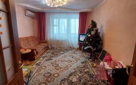 3-комнатная квартира, 72 м², 1/5 этаж, мкр Астана, Мкр Астана за 22 млн 〒 в Уральске, мкр Астана