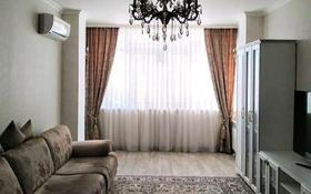 2-комнатная квартира, 78 м², 5/10 этаж помесячно, Туркестан 32 — Мангилик ел за 165 000 〒 в Нур-Султане (Астана), Есиль р-н