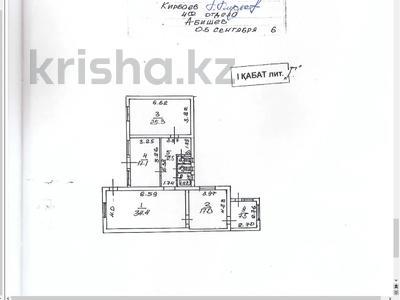 Здание, площадью 159.6 м², Шарипова 129/122 — Жамбыла за 46.6 млн 〒 в Алматы, Алмалинский р-н — фото 7