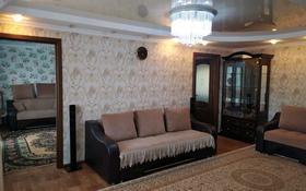 3-комнатная квартира, 55 м², 4/5 этаж помесячно, Набережная Славского 32 за 185 000 〒 в Усть-Каменогорске