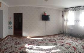 4-комнатный дом, 98 м², 8 сот., Г. Аяпова 23 за 8 млн 〒 в Атырау
