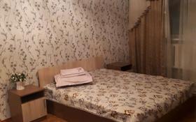 1-комнатная квартира, 37.7 м², 4/4 этаж, улица Жансугурова 226 за 8 млн 〒 в Талдыкоргане