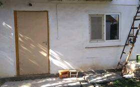 1-комнатный дом помесячно, 30 м², мкр Рахат, Рахат, ул.Южная 2 за 50 000 〒 в Алматы, Наурызбайский р-н