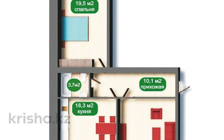 2-комнатная квартира, 77.3 м², Батыс 2 за ~ 8.9 млн 〒 в Актобе, мкр. Батыс-2
