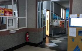 Офис площадью 450 м², 12микр 50 за 2 500 〒 в Актобе