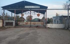 Промбаза 180 соток, 1 переулок крупской 12а за 240 млн 〒 в Таразе