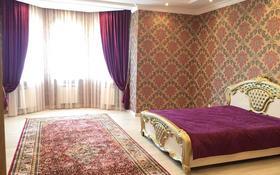 3-комнатная квартира, 123 м², 5/5 этаж помесячно, Кайыма Мухамедханова 7 за 400 000 〒 в Нур-Султане (Астана)