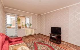 2-комнатная квартира, 50 м², 6/9 этаж, Сакена Сейфуллина 33 за 17.8 млн 〒 в Нур-Султане (Астана), р-н Байконур
