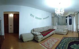 3-комнатная квартира, 61 м², 6/9 этаж, Сагадата Нурмагамбетова 4 за 25.5 млн 〒 в Усть-Каменогорске