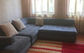 6-комнатный дом, 135 м², 6 сот., Сорокина за 12.5 млн 〒 в Таразе