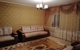 7-комнатный дом, 138 м², 6 сот., Кардонная за 8.5 млн 〒 в Семее