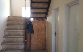 8-комнатный дом, 260 м², 6 сот., Теректы 15 за 29.5 млн 〒 в Иргелях