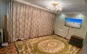 3-комнатная квартира, 60 м², 3/6 этаж, улица Мухита 97 — Курмангазы за 17 млн 〒 в Уральске