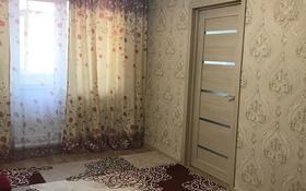 3-комнатная квартира, 62 м², 2/4 этаж, Гагарина 10 — Мира за 17 млн 〒 в Жезказгане