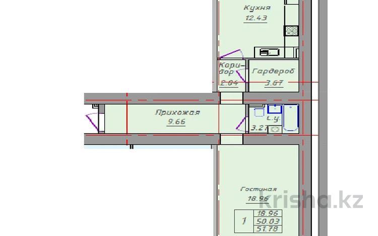 1-комнатная квартира, 51.78 м², 6/12 этаж, проспект Кабанбай Батыра 51 за ~ 12.9 млн 〒 в Нур-Султане (Астана), Есиль р-н