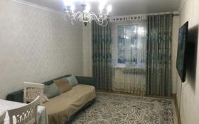 4-комнатная квартира, 76 м², 2/5 этаж, Мкр. Талас 13 за 16.5 млн 〒 в Таразе