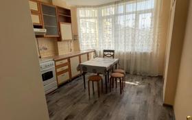 2-комнатная квартира, 59 м², 4/9 этаж, мкр Аксай-3А — Толе би за 25 млн 〒 в Алматы, Ауэзовский р-н