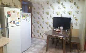 3-комнатная квартира, 74 м², 4/5 этаж, улица Жумабаева 101 — Букетова за 17.2 млн 〒 в Петропавловске