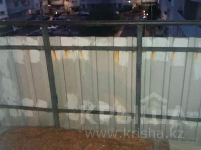 2-комнатная квартира, 65.1 м², 4/6 этаж, мкр Кокжиек, Геологов за 12.7 млн 〒 в Алматы, Жетысуский р-н — фото 10