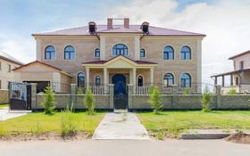 7-комнатный дом, 816 м², 11 сот., Ивана Панфилова за 175 млн 〒 в Нур-Султане (Астана), Алматы р-н
