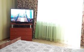 1-комнатная квартира, 38 м², 2/9 этаж посуточно, Микрорайон Строитель — Срым-Датова за 4 500 〒 в Уральске