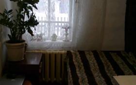 5-комнатный дом, 94 м², 5 сот., Мдс за 12 млн 〒 в Павлодаре