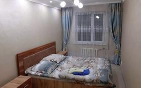 1-комнатная квартира, 31 м², 2/5 этаж по часам, 16-й микрорайон, 16-й микрорайон 38 — Шаяхметова за 1 500 〒 в Шымкенте, Енбекшинский р-н