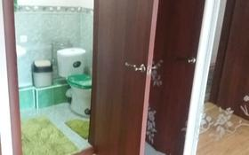 3-комнатная квартира, 75 м², 2/5 этаж, Микрорайон Ивушка за 12 млн 〒 в Капчагае