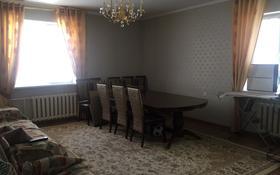 3-комнатная квартира, 93 м², 4/5 этаж помесячно, Мкр Нурсат 141 за 140 000 〒 в Шымкенте, Каратауский р-н